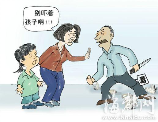 福建漫画亲子鉴定权威DNA鉴定机构&福州胎儿丧女图片